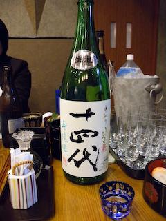 日本酒「十四代」