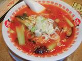 「太陽のトマト麺」太陽の茄子ラーメン