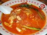 「太陽のトマト麺」太陽のラーメン