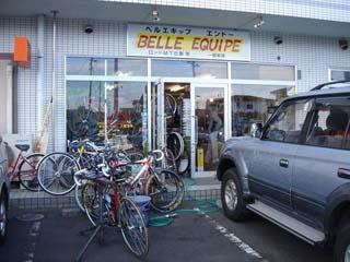 BELLE EQUIPE店先