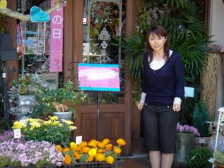 「花樹有」ゴジダス取材