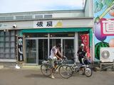 とうかいサイクリング秋篇2日目_昼飯象潟「俵屋」