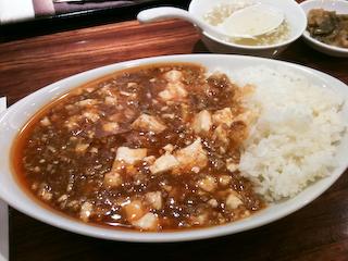 「上海厨房」麻婆豆腐ライス