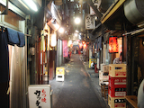 新宿のガード脇の横丁
