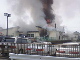 桧町工場火災