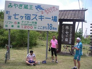 20070603ツールドthe王_硯石前
