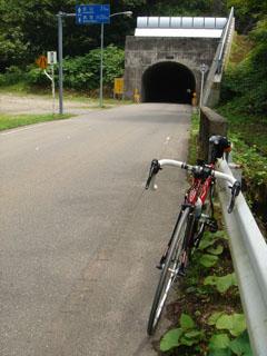 青沢トンネル