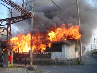北町工場火災