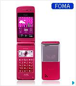 sh703i_pink