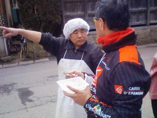 20070321ごとう豆腐店_hiro
