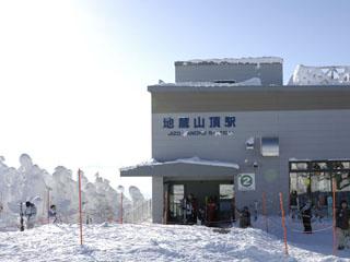 地蔵山頂駅.jpg