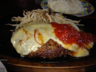 「季分屋」チーズハンバーグUP