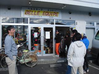 BELLE EQUIPE初売り