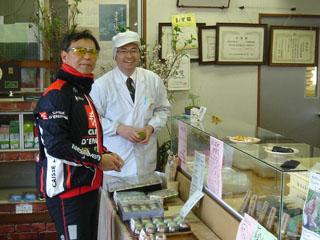 絣や東海林社長とhiroさん