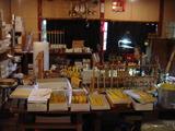 ハチ蜜の森キャンドル工房