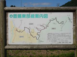 20070616林道置賜東部線案内図