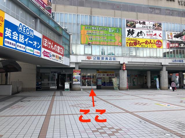 IMG_8735-1