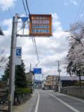 20090424鍋越峠ツーリング_母袋街道