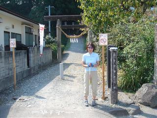 長谷堂城八幡崎口