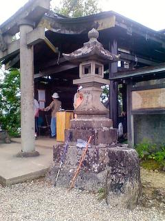 盃山古峰神社