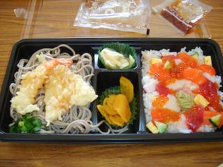 「海鮮丸」のばらちらし・天ぷらセット