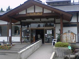 20060722柳川温泉