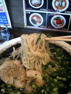 麺屋「吉村」くろゆラーメンUP