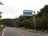 とうかいサイクリング秋篇2日目_山形県境
