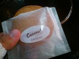 「新清堂」手作りクッキー_ココナッツ