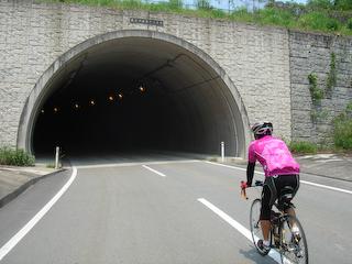 若あゆ温泉トンネル