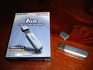 ELECOM_USBフラッシュメモリ1GB