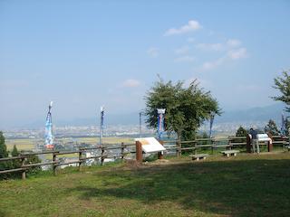 長谷堂城山頂広場
