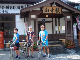 20060826山寺駅前