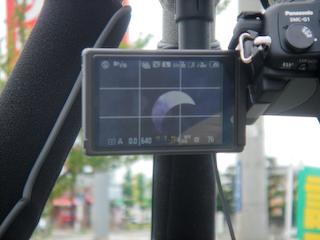 20090722日食1