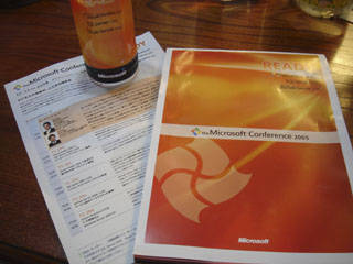 Microsoft Conference 2005