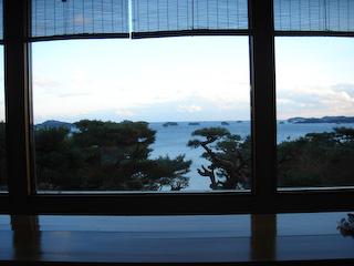 「味処双観山」の眺め