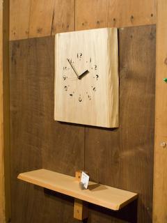 モク壁掛け時計
