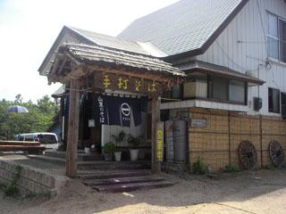 20070603ツールドthe王_まるいち蕎麦外観