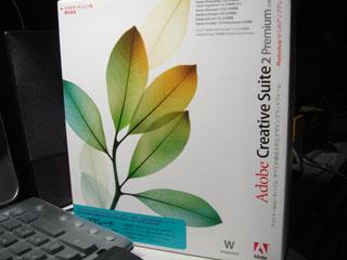 AdobeCS2