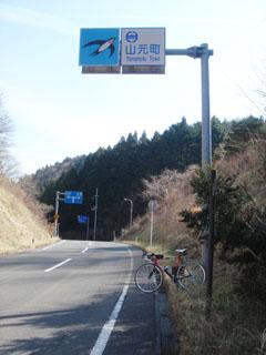 20070217小斉峠