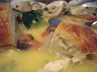 プチノエル真鯛のパイ包みUP