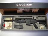 東京マルイ S-SYSTEM