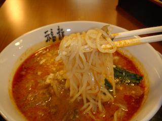 坦々麺UP