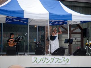 2009高畠ワイナリースプリングフェスタEPOライブ