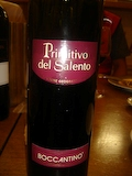 「PetitNoel」ワインの会ワイン3
