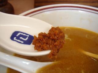 「麺遊亭」みそUP