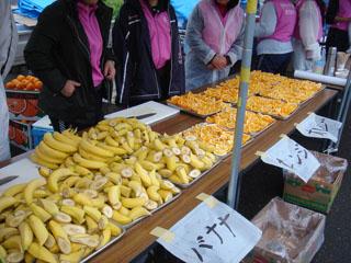 入崎ASのバナナ