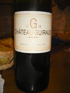 「PetitNoel」ワインの会_ワイン2