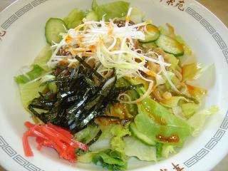 「幸楽苑」冷やし坦々麺
