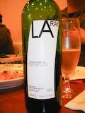 20090322ばせをさん送別会ワイン1